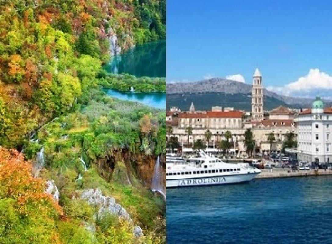 Zagreb to Plitvice Lakes National Park Private Transfer for up to 7 People