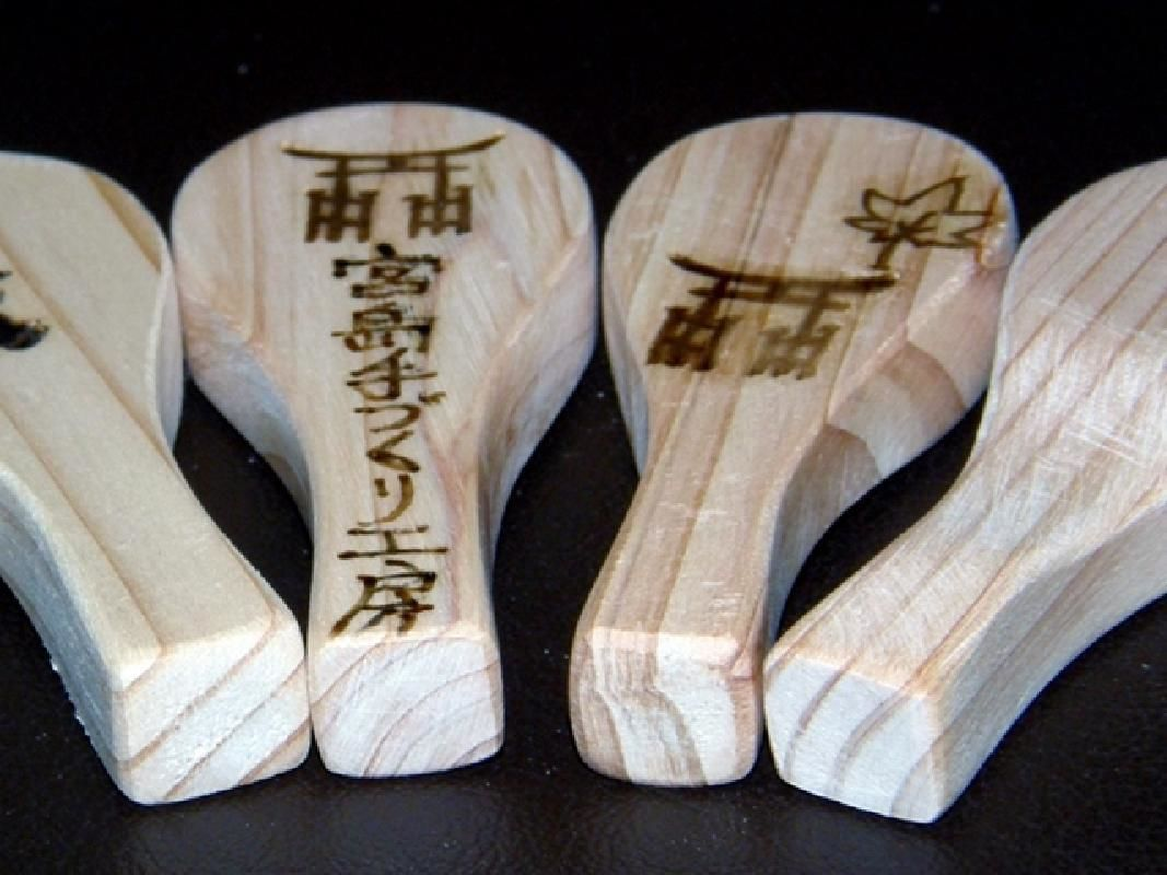 Personalized Rice Scoop or Chopstick Rest with Wood Branding at Miyajima