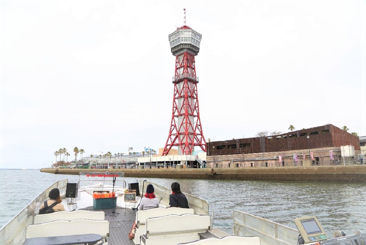 Fukuoka City Boat Cruise at Nakagawa River