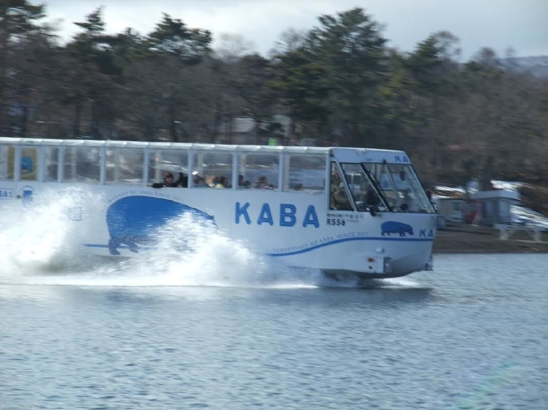 Ticket for KABA Amphibious Bus Tour Around Mt. Fuji and Lake Yamanaka