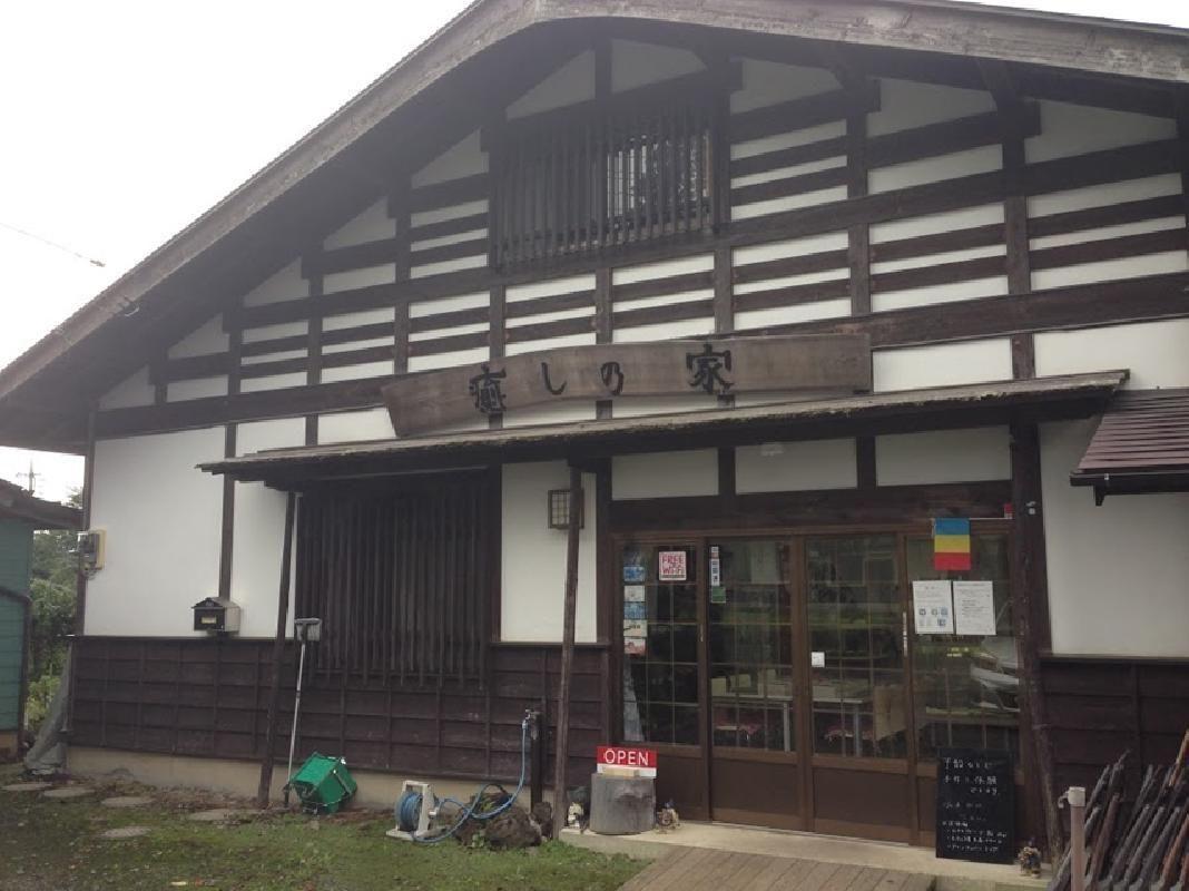 Half Day Natural Stone Accessory Craft Lesson in Minakami