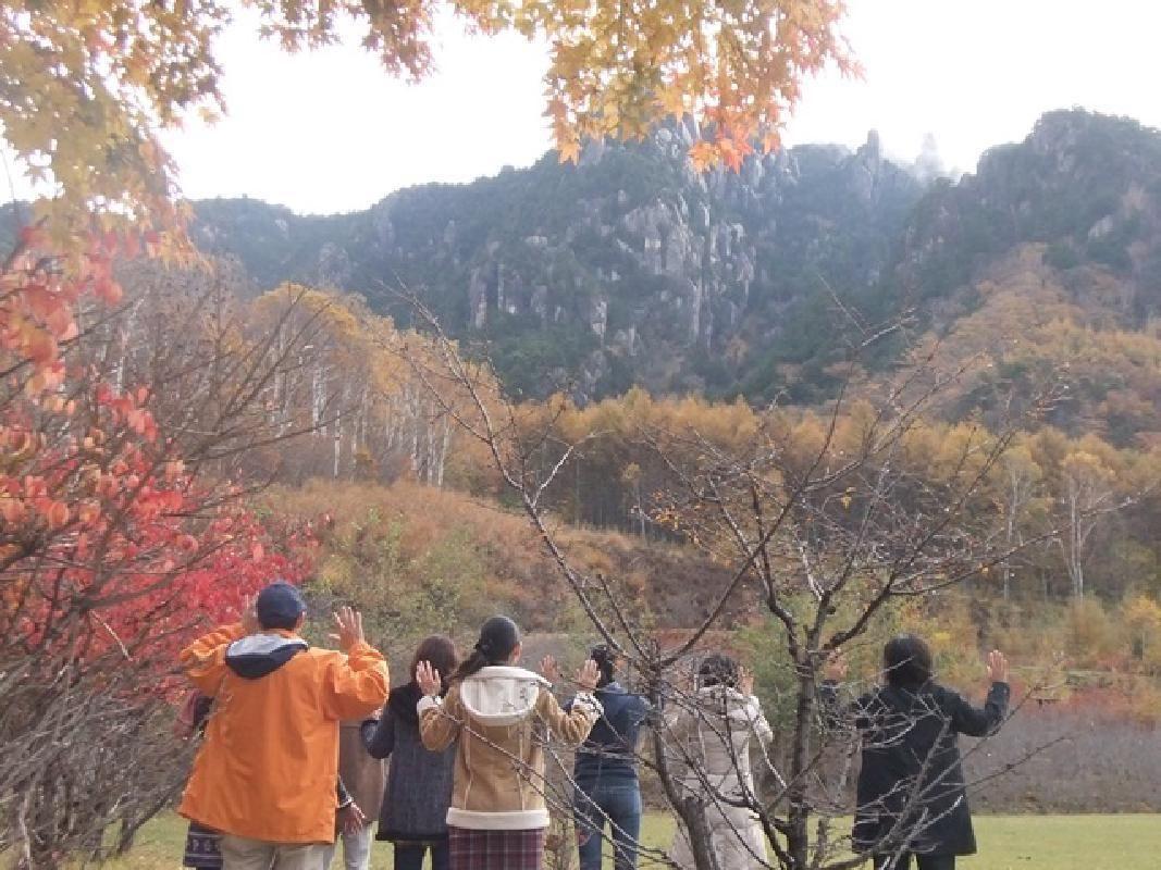 Relax and Refresh at the Masutomi Hot Springs in Yamanashi