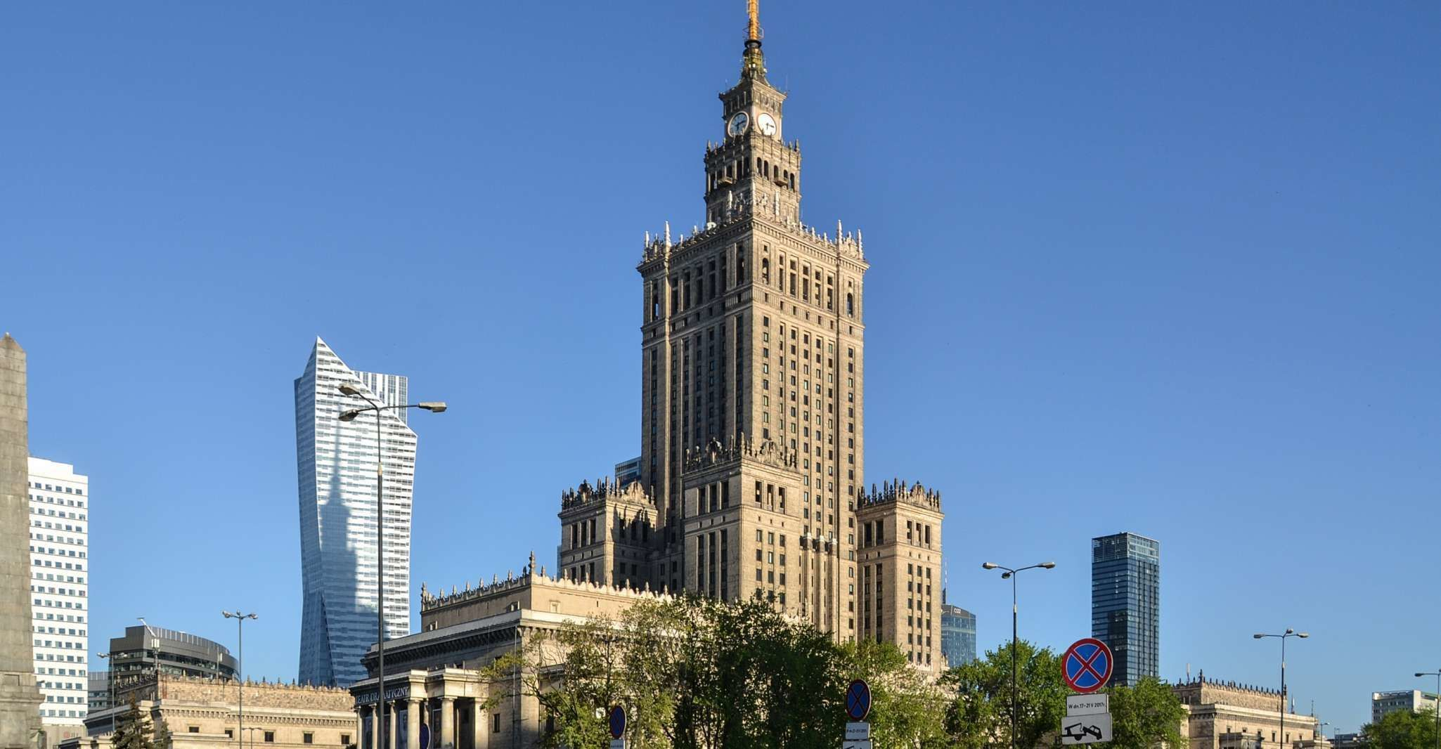 Warsaw: Palace of Culture & Warsaw City Center Private Tour