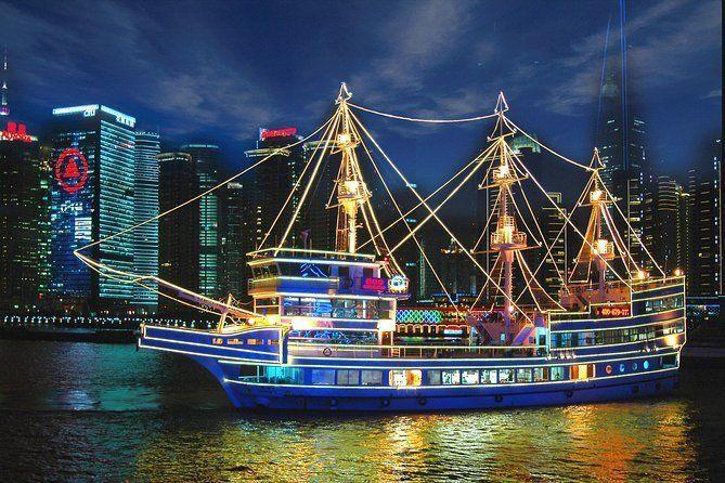 Shanghai Huangpu River Cruise General Ticket