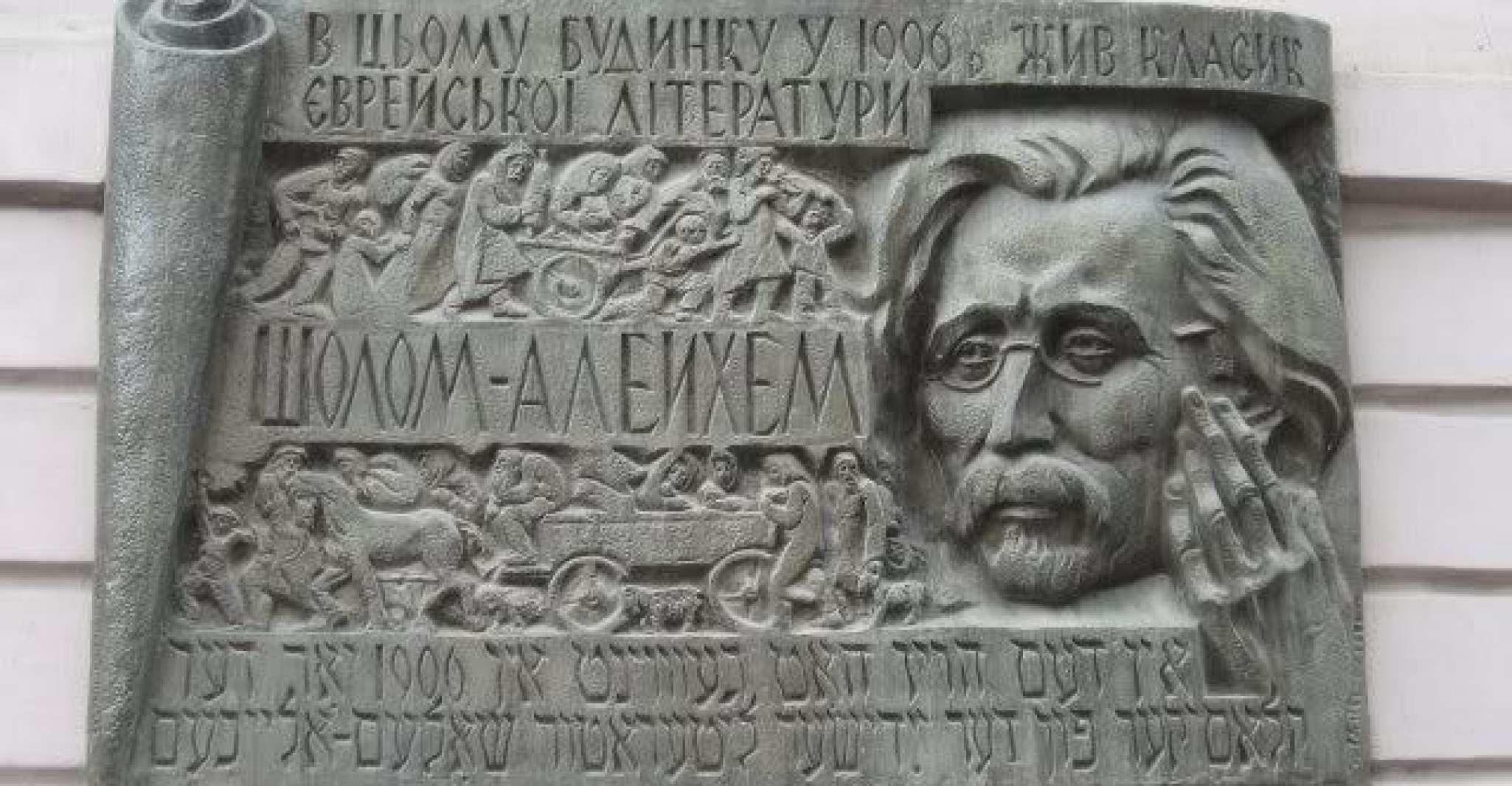 Lviv: Jewish Heritage Private Walking Tour