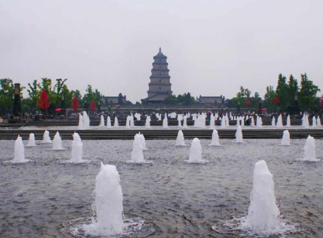 Xi'an City Highlights Full Day Group Tour with Lunch