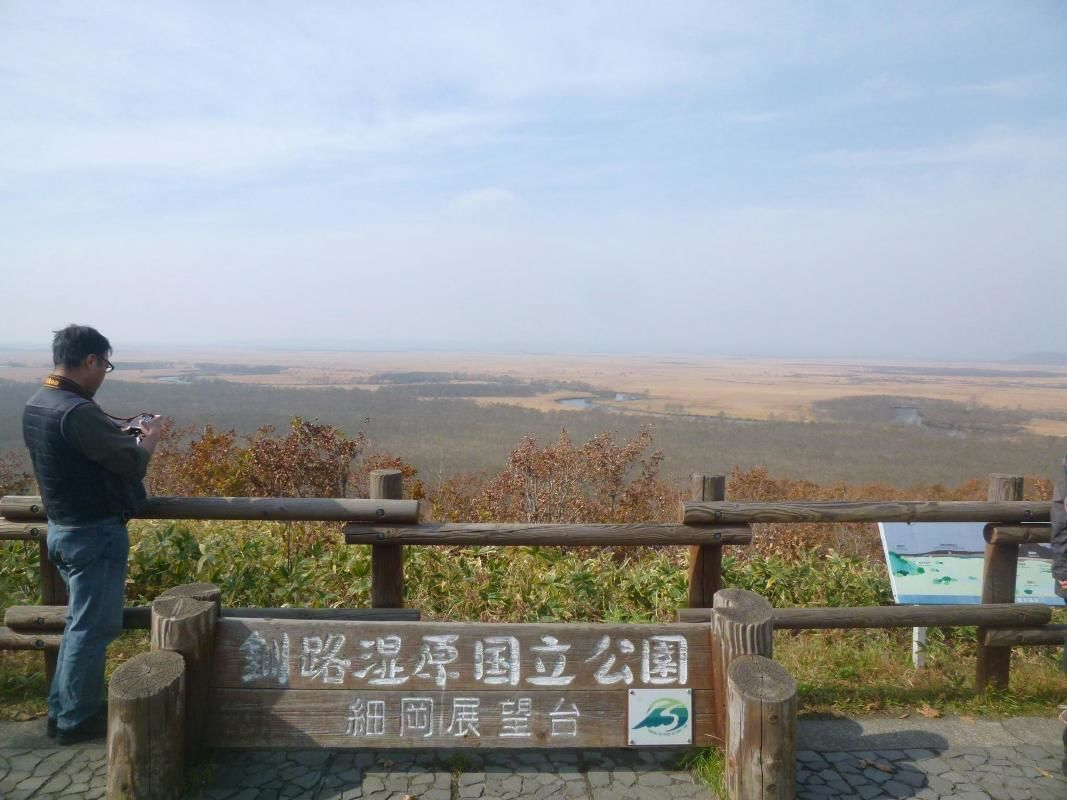 Eastern Hokkaido Full Day Sightseeing Tour by Private Taxi from Otaru or Sapporo