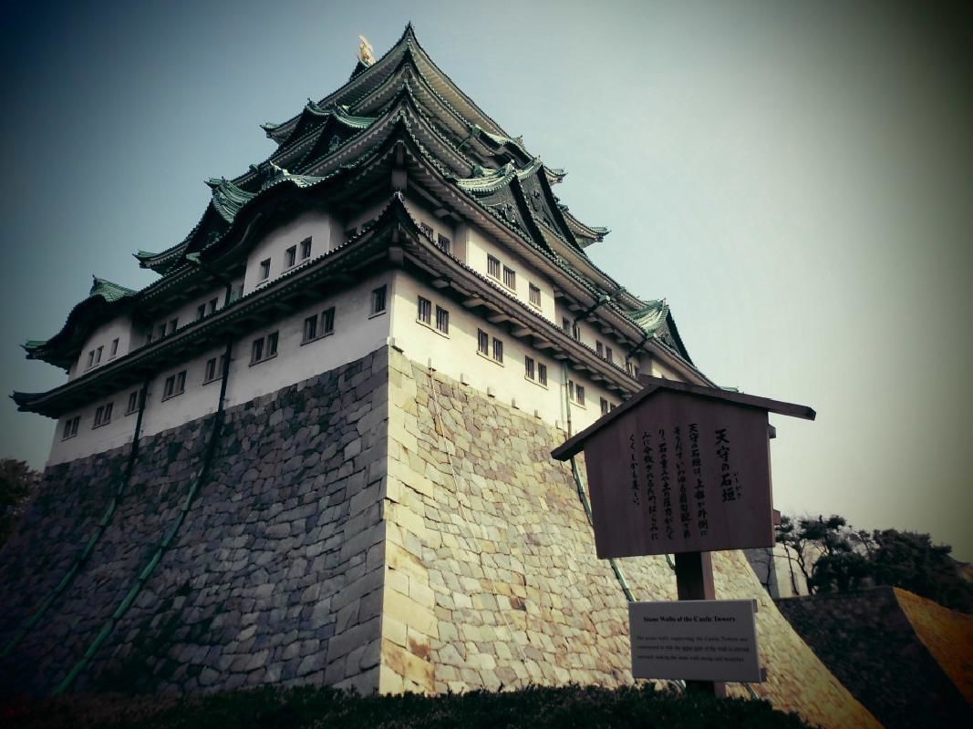 Half Day Culture Tour Around Popular Sightseeing Spots of Nagoya