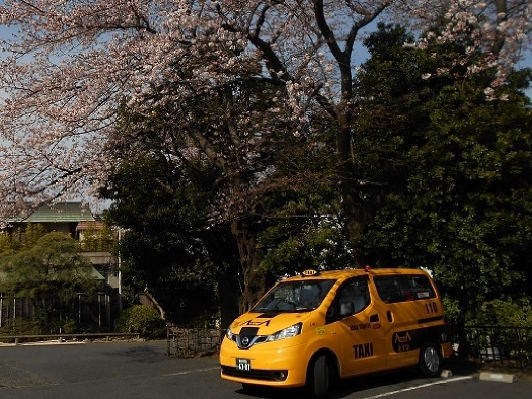 Private Custom Taxi Tour of Yokohama with an English-Speaking Guide