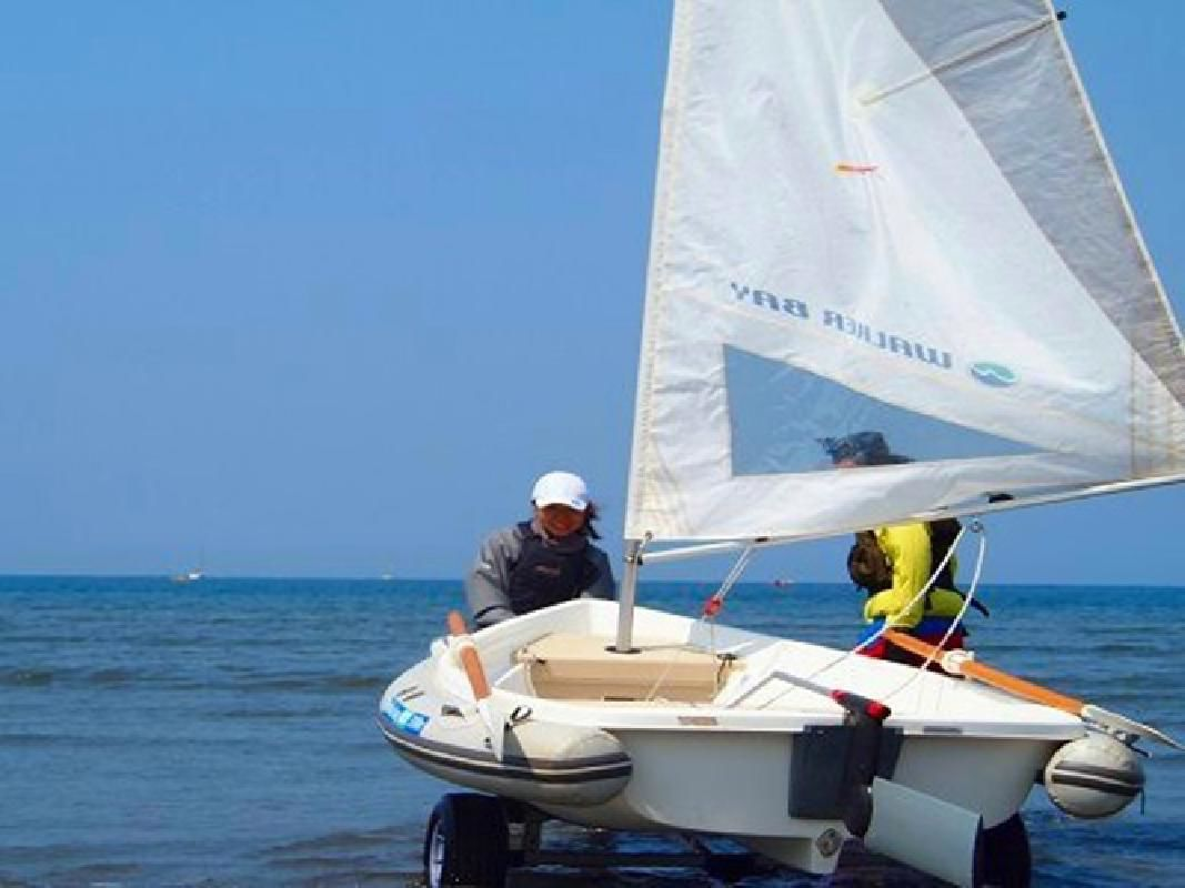 Half Day One-Person Yachting Experience in Zushi