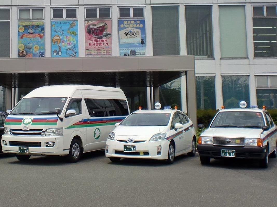 Nirayama Reverberatory Furnace Historical Taxi Tour from Izu no Kuni City
