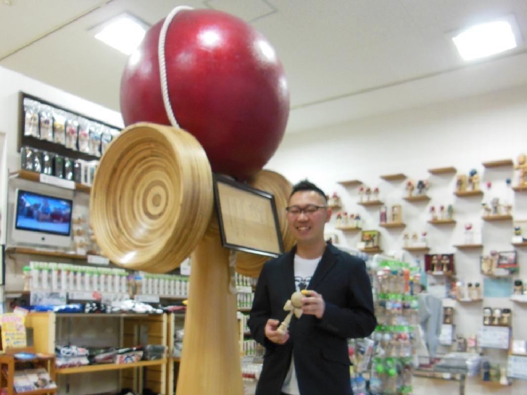 Traditional Kendama Game Lesson in Hiroshima