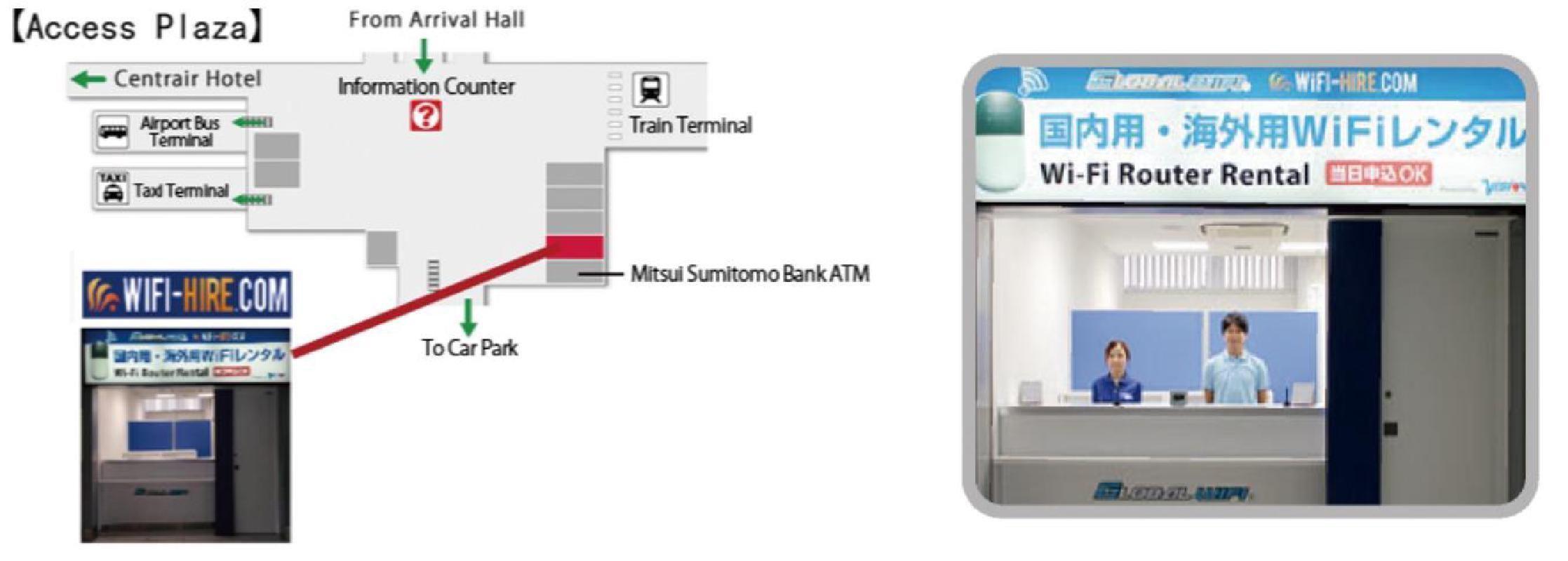 WiFi Router Rental at Chubu Centrair International Airport