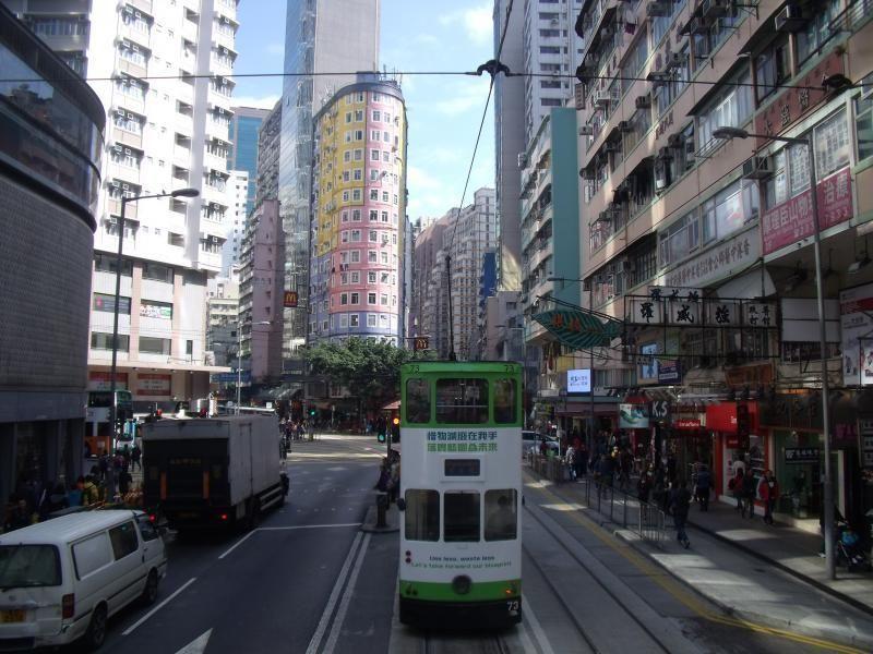 8 hour Bustling City Tour