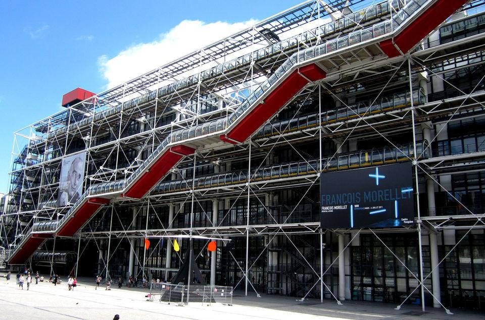 Paris: Pompidou Centre Private Guided Tour