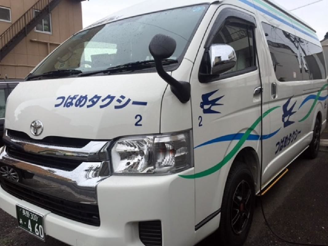 Private Sightseeing Taxi Tour of Nagano City