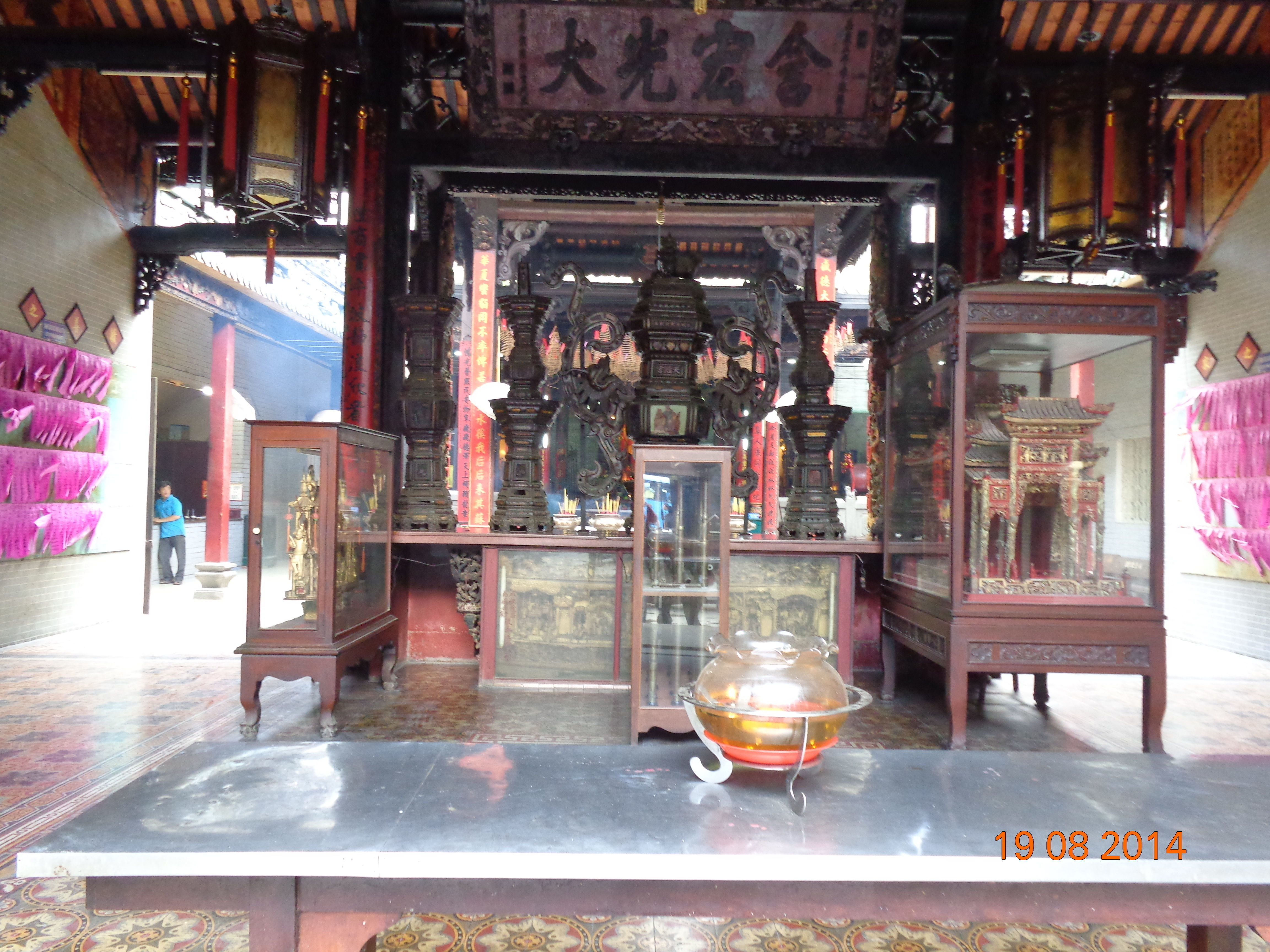 Chinese Town Tour