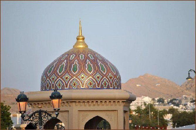 Muscat City Tour -Half-Day- Mystic Muscat
