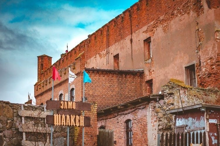 Excursion to Shaaken castle and Svetlogorsk , the pearl on Kaliningrad's seaside