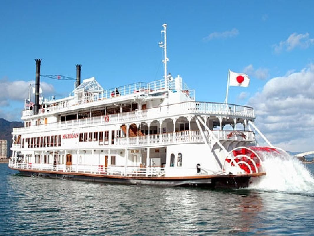 Cruise Lake Biwa on a Paddle Steamer with Lunch