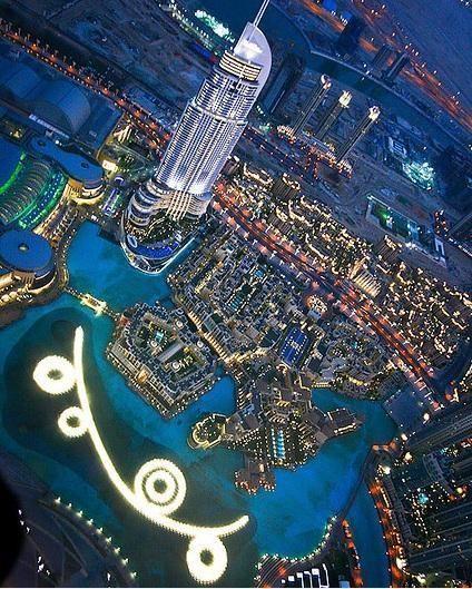 Private city tour Dubai incl. Burj Khalifa ticket (148th & 125th floor)