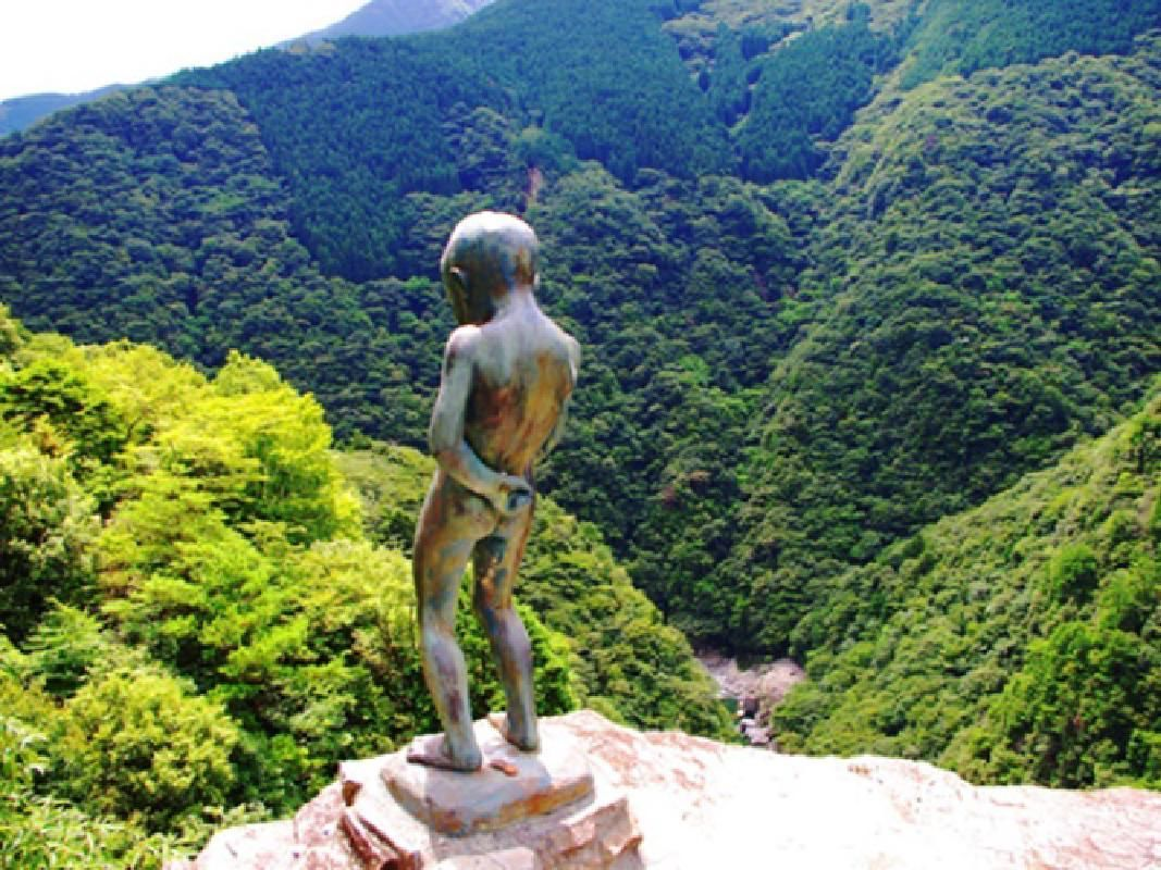 Iya Valley and Oboke Valley Private Taxi Tour (2.5 hours)