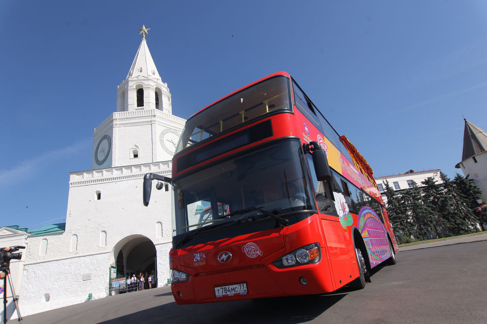 Kazan 1 or 2-Day Hop-On Hop-Off Bus Tour