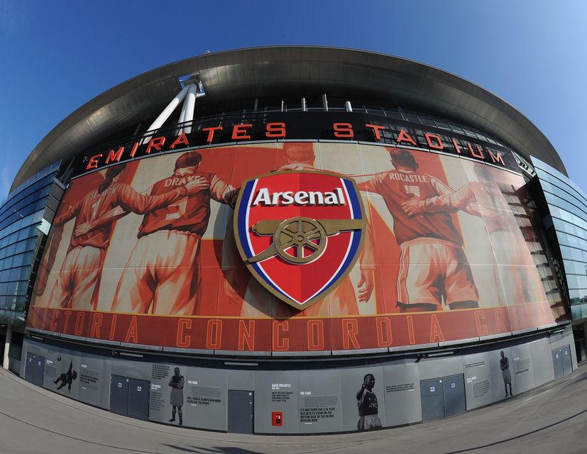 90-Minute Emirates Stadium Tour & Arsenal Museum Entry